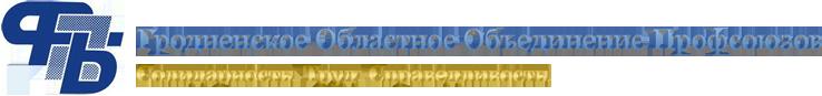 fpb-logo